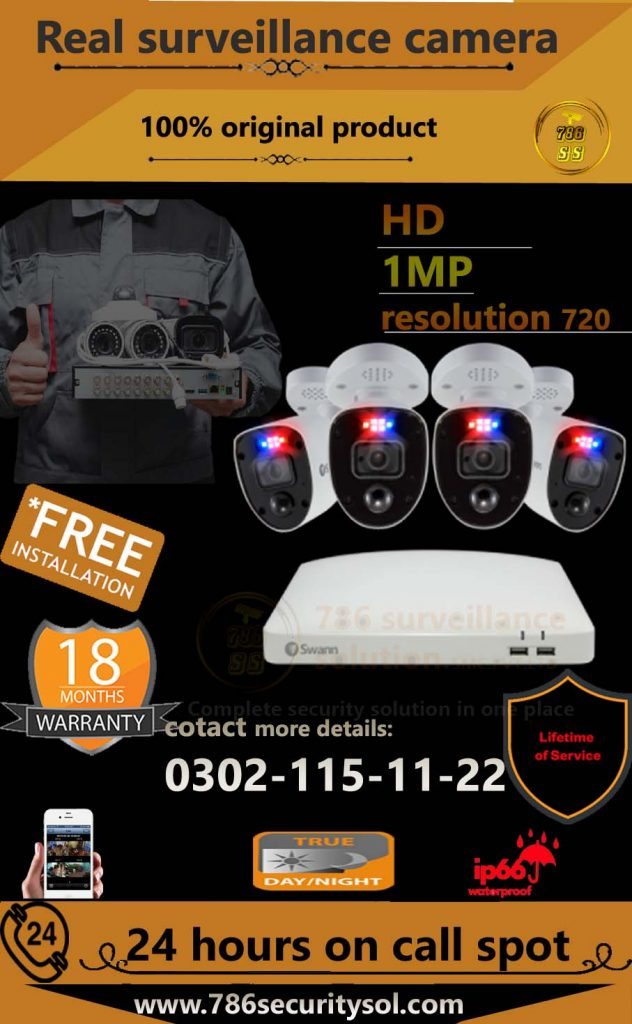 security camera price in Lahore